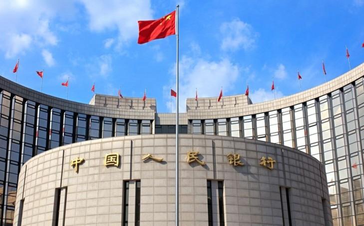 央行:将继续执行稳健中性货币政策