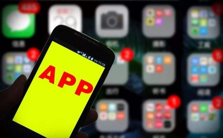 网信办拟规定:短视频类App无须个人信息,即可用基本功能