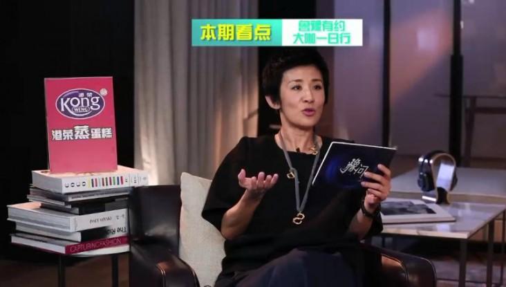 夫妇联手新电影 吴君如回忆20年爱情长跑