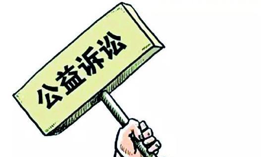 福州晋安法院受理首例公益行政诉讼