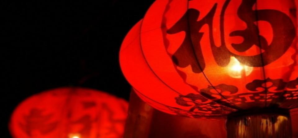 初一到十五,你不可不知的春节习俗!