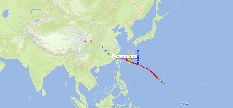 """台风""""玛莉亚""""实时路径"""