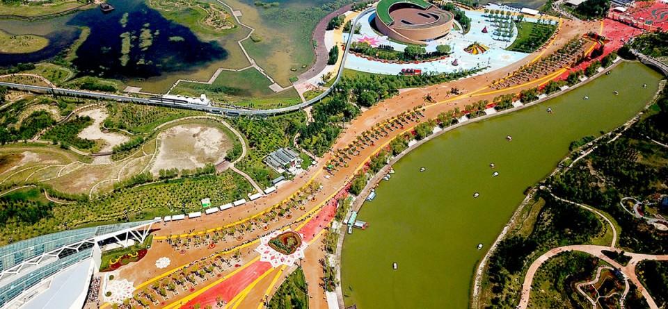 中国花卉博览园