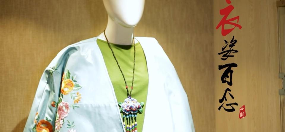 服装映照时代!福建服装设计师带你看四十年衣姿百态!