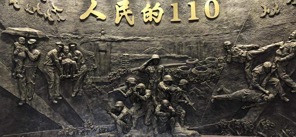 """漳州110:永远做""""人民的110"""""""