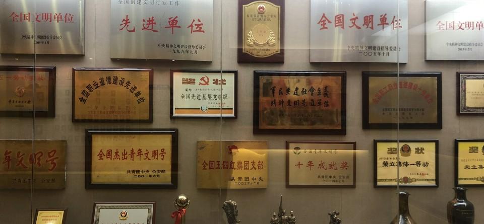 """""""漳州110""""荣誉墙"""
