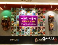 国际面具艺术展——福州海拔600米巅峰上演