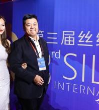第三届丝绸之路电影节福州会场开幕