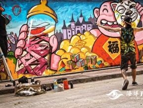 城市的年轻色彩--福州涂鸦文化