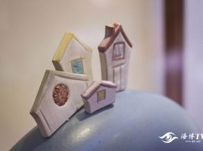 福州三坊七巷——台湾工艺美术交流展
