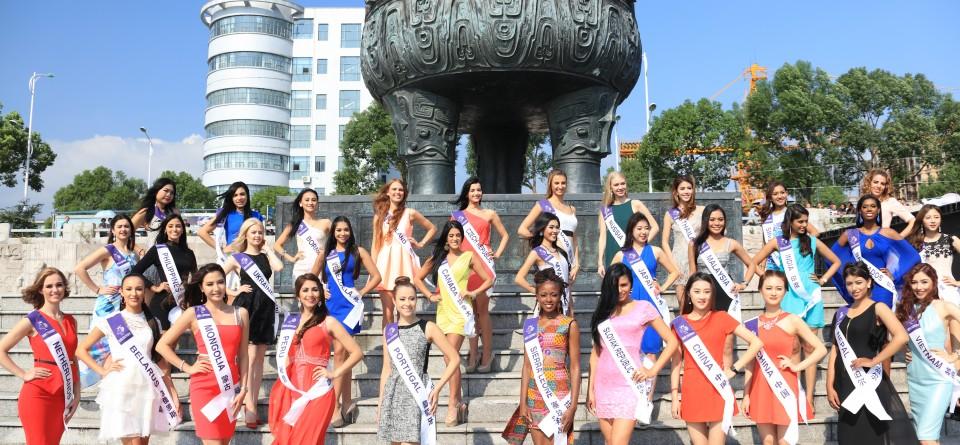 2017国际旅游小姐大赛