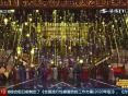 第32届电视剧飞天奖揭晓 秦海璐、何冰分获优秀男女演员