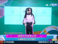 唐嫣分享穿搭心得 自曝新剧正在拍摄中