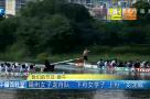 福州女子龙舟队:下舟女学子 上舟