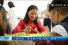 三明学院:浓浓端午情 民族一家亲