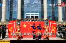 福建消防救援总队组织观看国庆阅兵