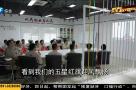 国网福建电力系统广大员工观看国庆阅兵盛况
