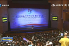 海上丝绸之路国际艺术节开幕