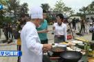 顺昌:县长直播带货  为农产品代言