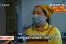 省妇联:推进家政服务业复苏  助力妇女就业