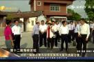 第十二届海峡论坛——刘结一勉励台青为中华民族伟大复兴贡献力量
