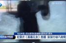 纪念中国人民志愿军抗美援朝出国作战70周年 纪录片《英雄儿女》热播 深深打动八闽观众