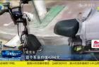 厦门:面试送餐员 电动车还需购买?