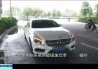 福州:一奔驰轿跑车被质疑提速迟滞