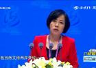 黄智贤在海峡论坛大会演讲:我们这一代要把台湾带回家