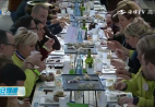 法国批发市场400余米长桌宴破纪录
