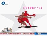 播视堂 2016-12-10