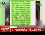 今晚淘新闻 2017-04-26