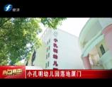 今晚淘新闻 2017-08-05