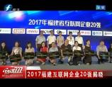 热线777 2017-09-21