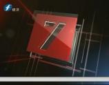 热线777  315特别节目