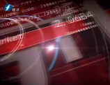 股市今日谈 2018-04-12