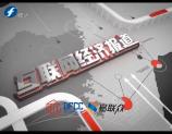 """""""互联网+""""激发党建工作新活力"""