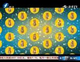 0105 播视堂 好驾期