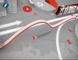 福州软件园:创新高地 筑巢引凤
