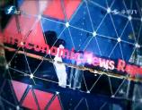 福建經濟新聞聯播 2019-06-11