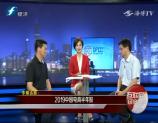 2019中国电商半年报