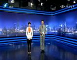 福建经济新闻联播 2019-07-15