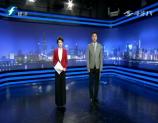 福建经济新闻联播 2019-09-11