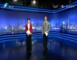 福建经济新闻联播 2019-09-10