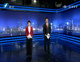 福建经济新闻联播 2019-09-12