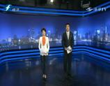 福建经济新闻联播 2019-09-26