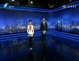 福建经济新闻联播 2019-10-14