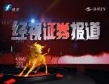 投教大讲堂 2019-11-01