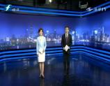 福建经济新闻联播 2019-11-08