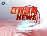 经视ag电子游戏 2020-06-15